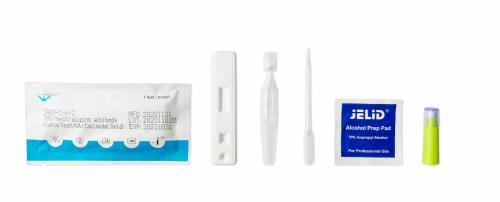 JOYSBIO-COVID-19-Neutralizing-Antibody-Rapid-Test-Kit-Photo